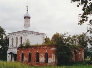 фото 1999 года